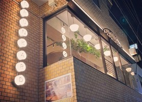 祝!6/22.GrandOpen『ドランカー西麻布』ビストロ(東京都港区)