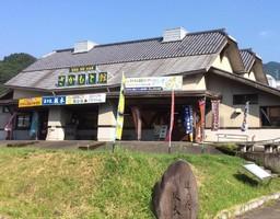🎉去年7月豪雨で被災した熊本県八代市の「道の駅坂本」が仮復旧工事を終え6/3プレオープン