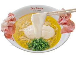 黄金の塩らぁ麺 ドゥエ イタリアンがベルモール1階にOPEN!!
