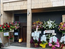 新店!愛知県名古屋市東区泉に『天ぷら割烹 三井』10/13移転グランドオープン