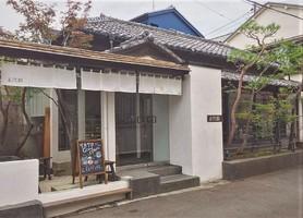 居心地のよい古民家カフェ...神奈川県鎌倉市長谷3丁目に「アンドエピキュール」7/7グランドオープン
