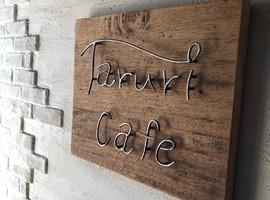 祝!1/16~プレopen『たるりカフェ』(大阪府箕面市)