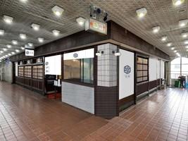 奈良県生駒市グリーンヒルいこま3Fに「自家製麺蕎麦と伊勢志摩鮮魚 伊駒」9月8日オープン!