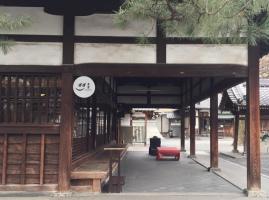 【 D&DEPARTMENT KYOTO 】ロングライフデザイン(京都市下京区)