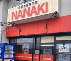 栃木県佐野市堀米町にまぜそば専門店「NANAKI」が3/31オープンのようです。