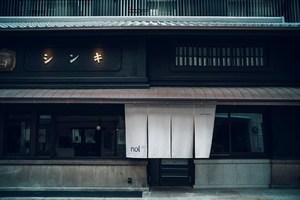 京都市中京区のホテル『nol kyoto sanjo』11/1open