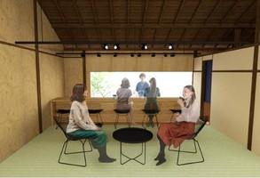 ブルーボトルコーヒー京都カフェはなれ2階に「ザ ラウンジ キョウト」本日オープン!