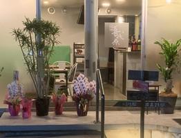 大阪市東淀川区井高野1丁目に「味処 喜代原」が本日オープンされたようです。