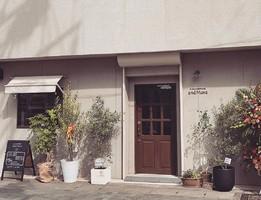 コーヒーとおやつのお店。。宮城県塩竈市本町の『アンドモア』