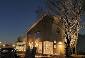 カフェ&レストラン...大阪府大阪狭山市東野西2丁目に「アーラキッチン」が本日プレオープン