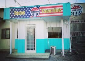 栃木県佐野市富岡町にタコス&タコライス「ドリームタコス」が5/30にオープンされるようです。