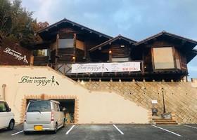 ログハウスの一軒家カフェ。。岡山県倉敷市笹沖の『ボンボヤージュ』