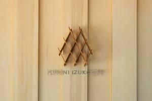 伊豆の大自然の恵みを生かした地中海料理レストラン...静岡の伊豆高原駅前の「ミクニ伊豆高原」