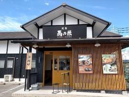 新店!佐賀県佐賀市高木瀬町に『馬乃米佐賀大和店』9/10オープン
