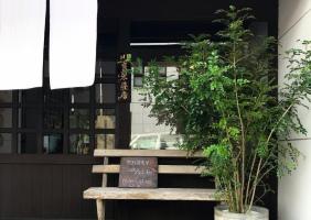 三代続く畳店の小さなカフェ...長崎県長崎市矢上町の『カフェオモテ』