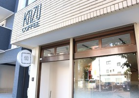 祝!8/30open『カズコーヒー』コーヒーとケーキ(愛知県名古屋市東区)