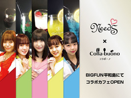 コラボーノ × NEEDS コラボカフェSTART!