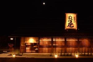 和歌山県西牟婁郡白浜町堅田に「中華そば丸田屋 南紀白浜店」が3/16にオープンされたようです。
