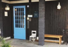 一品一品手間を惜しまず心を込めて。。。岐阜県瑞穂市只越のカフェ『こはるぞら』