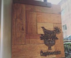 人と人とがつながる輪を大切に...吹田市上山手町にカフェ『オオニシサントコ』プレオープン。
