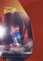 祝!7/10open『不純喫茶ドープ ラフォーレ原宿店』クリームソーダスタンド(東京都渋谷区)