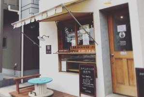 スープとお惣菜のお店...埼玉県さいたま市南区沼影1丁目の「ごはん-まゆ」
