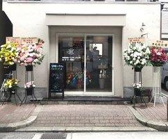 大阪府住吉区東粉浜3丁目にバーガー店「Ganos Burgers」が昨日オープンされたようです。