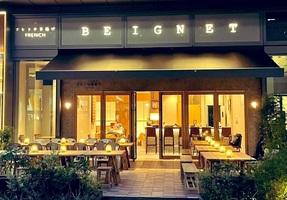 フランス料理と串揚げの出会い...東京の常盤橋タワーに「フレンチ串揚げベニエ」7/21~プレオープン