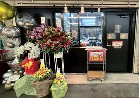 新店!東京都府中市矢崎町に韓国チキン『チキンイムニダ』8/24オープン