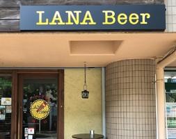 ビールを愛するビアバー...神奈川県川崎市高津区溝口に「ラナビア」本日オープン