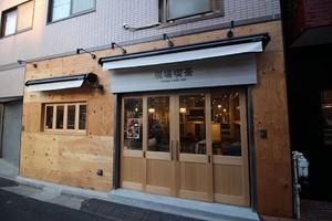 建築現場をモチーフとしたお店。。東京都墨田区押上1丁目に『現場喫茶』明日よりプレオープン