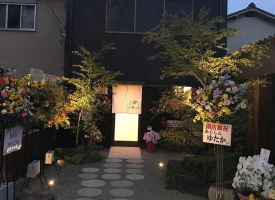 滋賀県大津市栄町に「京おばんざい ぽん」が昨日オープンされたようです。