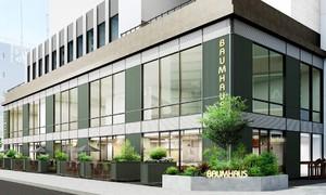 愛知県名古屋市中区栄3丁目に複合施設「バウムハウス」R3.3月4日オープン予定!