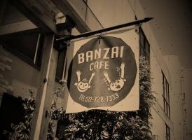 箕面「バンザイカフェ」4月30日営業終了