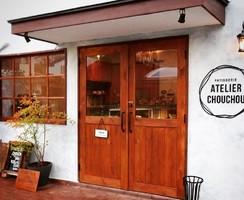 パウンドケーキと焼き菓子のお店。。群馬県高崎市台町のパティスリー『アトリエシュシュ』