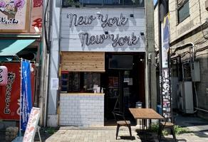 クロッフル専門店【New York New York】宇都宮初上陸!