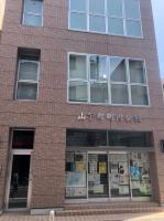 14104山下町町内会(横浜)