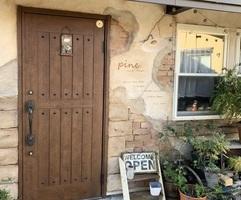 あなたのもうひとつの居場所になれますように。。岐阜県高山市八軒町2丁目のカフェ『パイン』