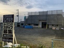 【青森県八戸市】「シャトレーゼ 八戸城下店」が2021年11月19日にオープンするそうです!