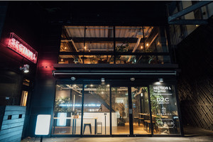 東京都渋谷区神宮前に食のセレクトショップ「令和食品館」9月8日グランドオープン!