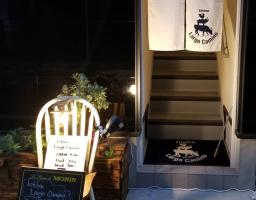 皆様に愛されるお店作り...福岡市中央区白金1丁目の「キッチン ラルゴカミーノ」