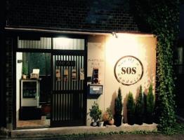 福岡六本松のサンドイッチ屋「Son Of a Sandwich」9/28に閉店になるようです。