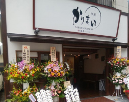 和菓子高林堂が日光市安川町に「日光かりまん 高林堂」を本日開店されるようです。