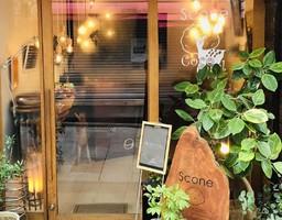 こころをまあるく 。。。奈良県奈良市小西町1丁目のスコーン専門店『ここまーる』