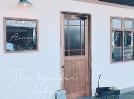 【 エメ 】手作り雑貨店(新潟市秋葉区)