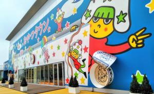 三重県津市森町にベビースターラーメン工場一体型テーマパーク「おやつタウン」7月20日オープン!