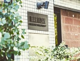 ハード系のブレッドを中心に販売。。東京都港区南青山7丁目の『バルティザンブレッドファクトリー』
