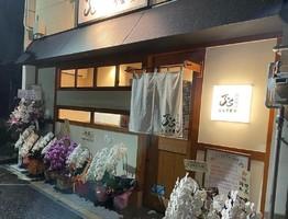 新店!広島県広島市西区草津浜町に炭火焼鳥J's』9/13グランドオープン