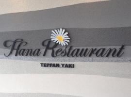 一夜七席の心をこめたおもてなし...長野県松本市梓川倭の鉄板焼き「ハナレストラン」