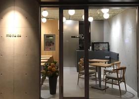 祝!5/1open『モナカ』ホットサンドとクロッフル(東京都目黒区)